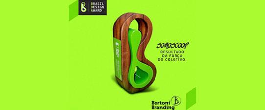 SomosCoop é um dos melhores do design brasileiro