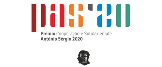 Prêmio António Sérgio 2020 está com inscrições abertas