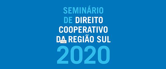 Direito Cooperativo: Seminário debate implantação de nova lei de proteção de dados